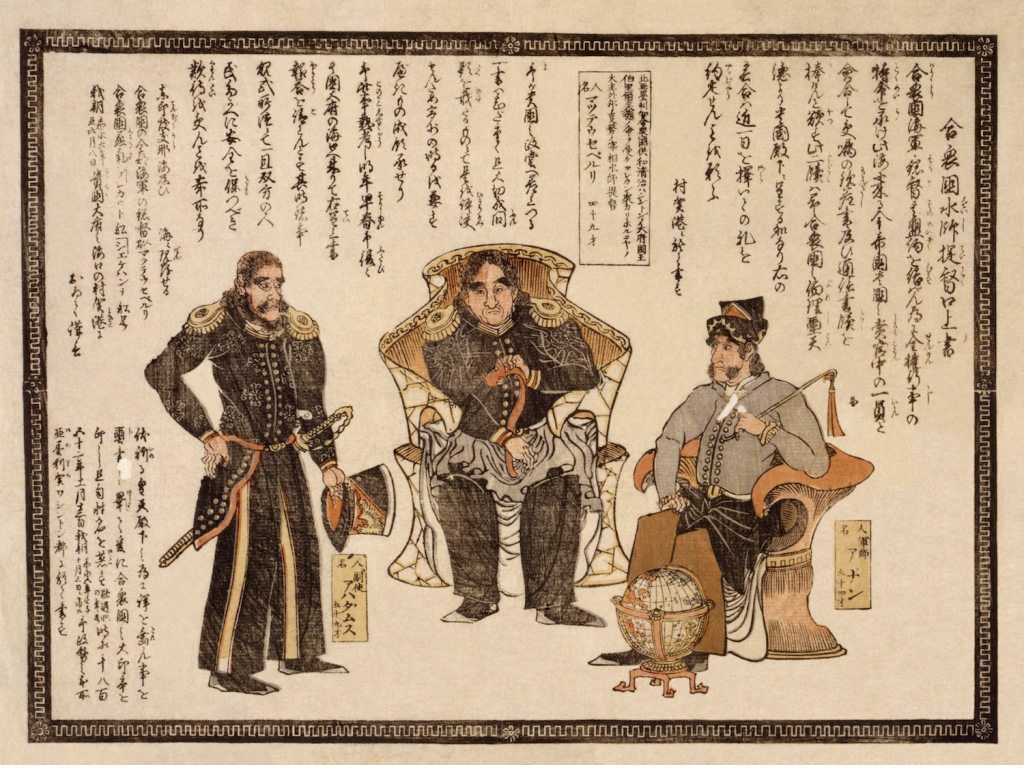 Japanese print of Admiral Perry (center) and other high-ranking American seamen